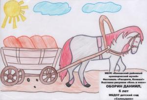 Оборин Даниил, 6 лет