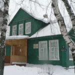 Здание музея проспект Октябрьский, дом 12