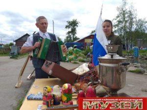 Фестиваль «РАСЦВЕТИ, КОНОША!»