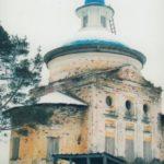 Спасо-Преображенская церковь, д. Папинская (Хмельники). (КРКМ НВФ № 206/4)