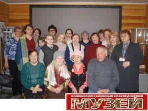 «Встреча с исторической личностью, посвященная 10 – летию детства в России.»