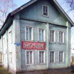 Здание музея проспект Октябрьский, дом 10