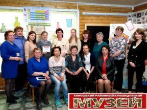 Подведение итогов заочного конкурса «Комсомол в моей судьбе» и награждение участников музейной акции «Зовём детей – идём в музей!».