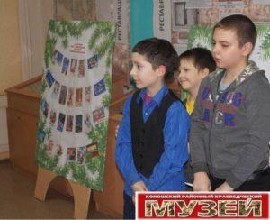 «С Новым годом! С Новым счастьем! Советские новогодние открытки»