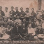 Фото 1935 г. (КРКМ ОФ № 1150)
