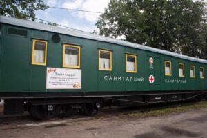 Вагон-музей военно-санитарному поезду № 312