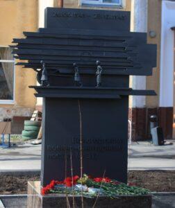 Памятник военно-санитарному поезду № 312