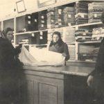 Магазин промышленных товаров (Фото из фондов КРКМ)