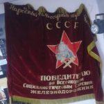 Знамя Наркома Путей Сообщения военных лет (КРКМ ОФ № 1343)