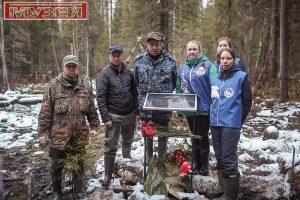 Открытие памятной плиты на месте падения самолёта ДБ-3ф (Ил-4) в п. Вересово.