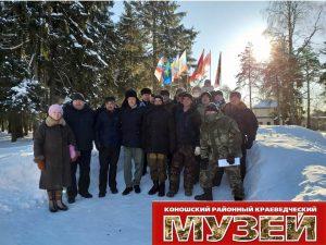 Митинг посвященный 32-ой годовщине вывода советских войск из Афганистана в п. Ерцево.